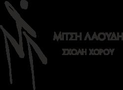 Μίτση Λαούδη, Σχολή Χορού Logo